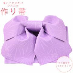 作り帯 -16- レディース浴衣帯 リボン型 パープル系 紅藤色 花柄 日本製