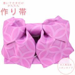 作り帯 -17- レディース浴衣帯 リボン型 パープル系 つつじ色 七宝柄 日本製