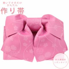 作り帯 -6- レディース浴衣帯 リボン型 ピンク系/桜色 桜柄