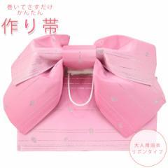 作り帯 -7- レディース浴衣帯 リボン型 ピンク系 銀糸 桜柄