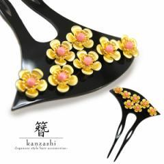 バチ型かんざし -43- 二本挿し 髪飾り 花飾り 黒 金 桜