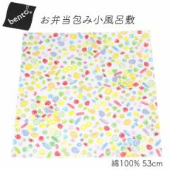 nugoo 風呂敷 53cm bento(ベントー) かんかん 綿100%