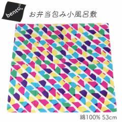 nugoo 風呂敷 53cm bento(ベントー) ぷるぷる 綿100%