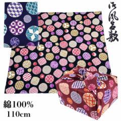 風呂敷 三巾 110cm 三陽商事 丸に小紋 綿100%