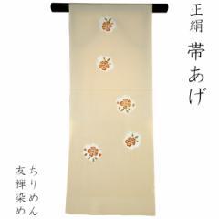 帯揚げ ちりめん -108- 正絹 友禅 花柄 薄淡黄色