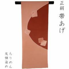 帯揚げ ちりめん -109- 正絹 友禅 源氏香文様 赤茶色