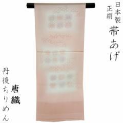 帯揚げ 丹後ちりめん -121- 唐織 正絹 日本製 有職文様 赤香色