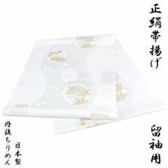 帯揚げ 留袖用 -1- 本金糸 丹後ちりめん 正絹 白/金