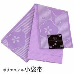 半幅帯 -23E- 細帯 ポリエステル100% 梅花/薄紫