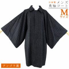 角袖コート -22- メンズ和装コート アンゴラ混 ストライプ ブラック Mサイズ