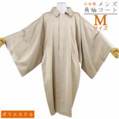 角袖コート -25- メンズ和装コート ポリエステル アイボリー M-size