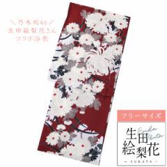 浴衣 レディース -107- 綿紅梅 綿100% 身丈165cm フリーサイズ 菊尽くし柄 白色/赤色