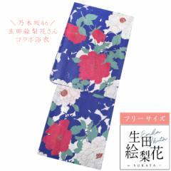 浴衣 レディース -108- 綿紅梅 綿100% 身丈165cm フリーサイズ 牡丹柄 白/青/赤