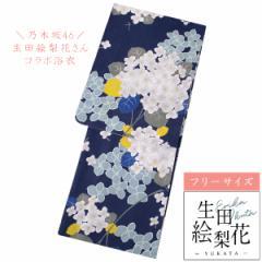 浴衣 レディース -111- 綿紅梅 綿100% 身丈165cm フリーサイズ あじさい柄 濃紺色