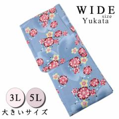 仕立て浴衣 レディース -58- 綿100% 3L 5L 水色鼠 花柄 桜