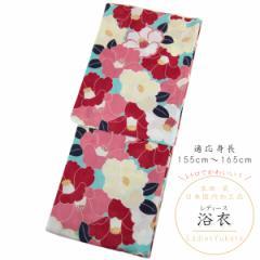 浴衣 レディース -62- 綿絽 綿100% フリーサイズ エメラルドグリーン 椿 花柄