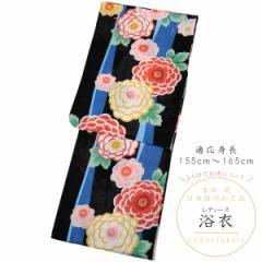 浴衣 レディース -63- 綿絽 綿100% フリーサイズ 黒色 菊 花柄