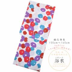 浴衣 レディース -65- 変わり織 綿100% フリーサイズ 白 赤 万寿菊 モダン柄