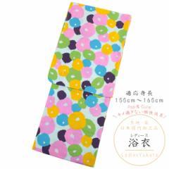 浴衣 レディース -67- 変わり織 綿100% フリーサイズ ミントグリーン カラフル 万寿菊 モダン柄