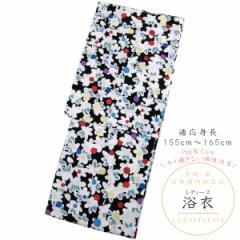 浴衣 レディース -68- 変わり織 綿100% フリーサイズ 黒 白 花柄 モダン柄
