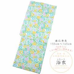 浴衣 レディース -70- 変わり織 綿100% フリーサイズ ミントグリーン 花柄 モダン柄