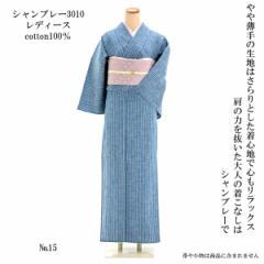 坂本デニム デニム着物 レディース シャンブレー No.15 ブルー/縞 綿100%
