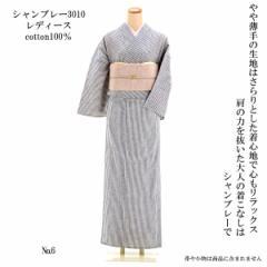 坂本デニム デニム着物 レディース シャンブレー No.6 ブルーグレー/縞 綿100%