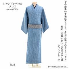 坂本デニム デニム着物 メンズ シャンブレー No.15 ブルー/縞 綿100%
