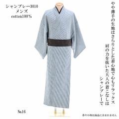 坂本デニム デニム着物 メンズ シャンブレー No.16 ブルー/縞 綿100%