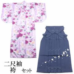 袴セット -4- 二尺袖着物/袴/長襦袢 女性用 155-170cm ラベンダー
