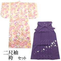 袴セット -5- 二尺袖着物/袴/長襦袢 女性用 155-170cm クリームイエロー