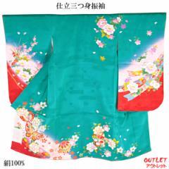 三つ身振袖 -25- 京友禅 絹100% 3歳用 青緑/古典柄