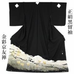 【展示品】 黒留袖 仮絵羽 -7- 京友禅 祇園祭 浜ちりめん 絹100%