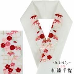 刺繍半襟 -37- シルエリー ポリエステル 日本製 竹 花柄 白色地/赤/ピンク