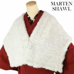 マーテンショール -7- ファーストール 毛皮ショール ホワイト