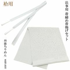 帯締め帯揚げセット 法事用 グレー A 正絹 絹100% 丹後ちりめん 平組紐