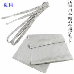 帯締め帯揚げセット 夏用 法事用 グレー 絽 正絹 絹100% レース組紐