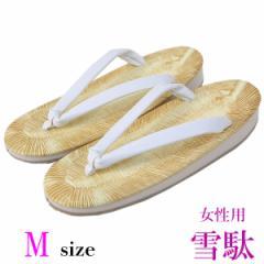 雪駄 レディース 白鼻緒 23.5cm M-size