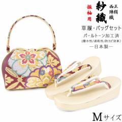 紗織 振袖用 草履バッグセット -108- 礼装 Mサイズ 日本製 花柄 小豆色/金色