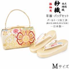 紗織 振袖用 草履バッグセット -110- 礼装 Mサイズ 日本製 花柄 金/シルバー/赤