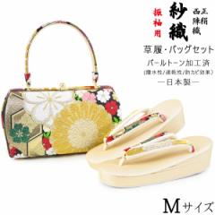 紗織 振袖用 草履バッグセット -112- 礼装 Mサイズ 日本製 花柄 黒/金/赤