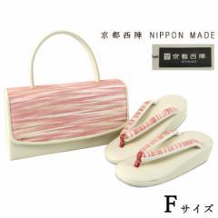草履バッグセット -64- レディース Free-size アイボリー ピンク