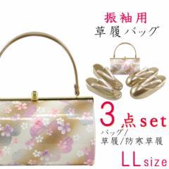 振袖用 3点セット 草履バッグセット -70- LLサイズ ゴールド 桜