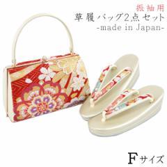振袖用 草履バッグセット -91- 礼装 Fサイズ 赤/金 桜柄 日本製