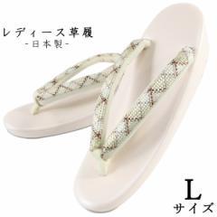 草履 -32- レディース L-size 日本製 綾織 ピンク