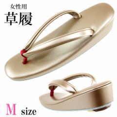 草履 -47- レディース 合成皮革 23.0cm/M-size ゴールドマット