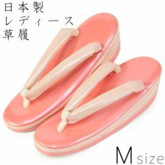草履 -69- 日本製 3枚芯 M-size 無地 コーラルピンク/ライトピンク