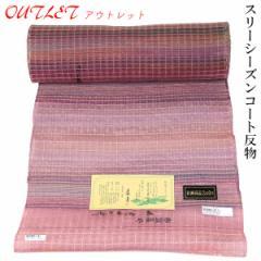 スリーシーズンコート 反物 -21- 岩浅公展 シルクモール 与那国蚕 絹100% ロータスピンク
