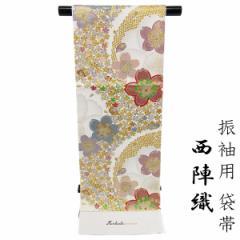 袋帯 振袖用 -12- 西陣織 酒井織物 絹混 白金地 花柄