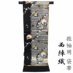 袋帯 振袖用 -14- 西陣織 田中義織物 絹混 黒 金 銀 桜柄